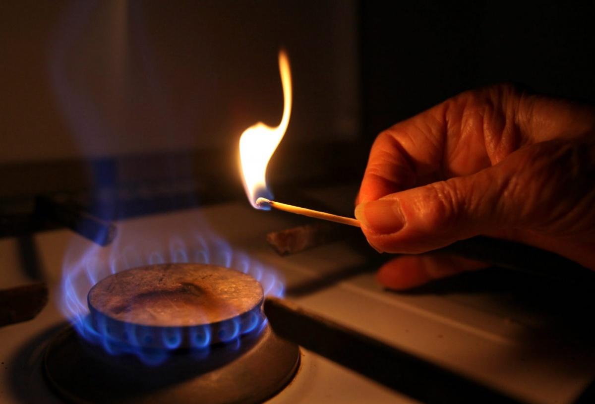 Gáz, gáztűzhely